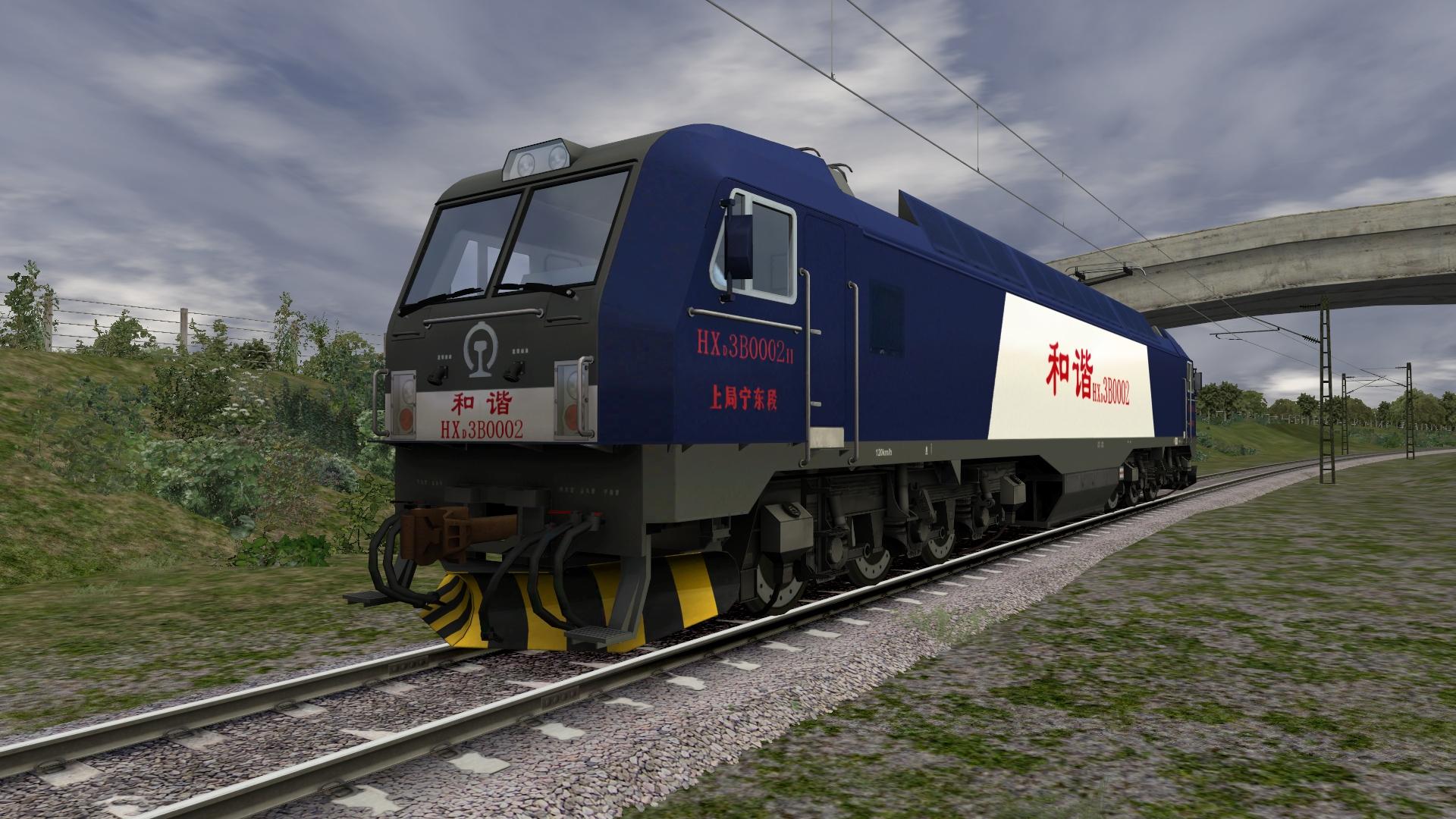 RailWorks 3: Train Simulator 2012 Deluxe Gameplay - YouTube